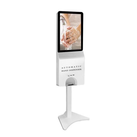 Free Standing Digital Signage Sanitizer